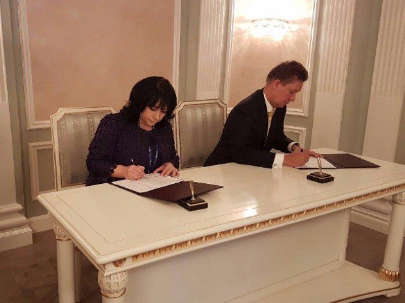 Blgariya I Rusiya Podpisaha Ptna Karta Za Razvitie Na