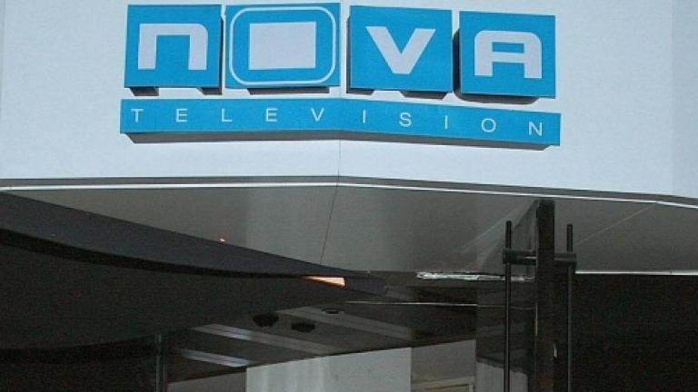 КЗК ще оценява сделката по придобиването на NOVA